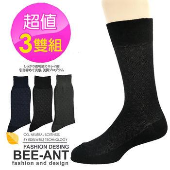 【AILIMI】精梳棉格紋緹花紳士襪(3雙組#CAMB25)