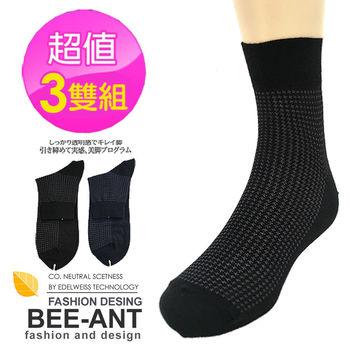 【AILIMI】精梳棉緹花紳士襪(3雙組#CAMB14)