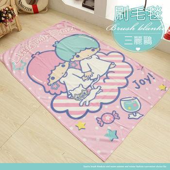【伊柔寢飾】享樂生活-三麗鷗刷毛毯/多功能毯/懶人毯/四季毯