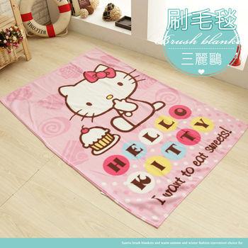 【伊柔寢飾】KITTY我愛甜點-三麗鷗刷毛毯/多功能毯/懶人毯/四季毯