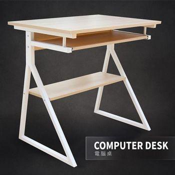 【HD】輕日式工業風收納架電腦桌