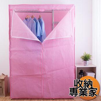 【收納專業家】六層單桿電鍍衣櫥組45X120X180cm(粉色) 波浪架