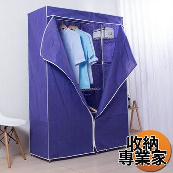【收納專業家】六層單桿電鍍衣櫥組45X120X180cm(紫色)波浪架
