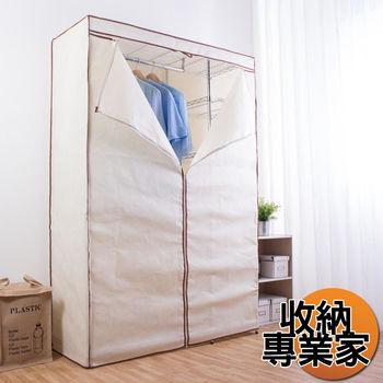 【收納專業家】六層單桿電鍍衣櫥組45X120X180cm(米白色)波浪架