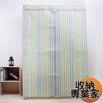 【收納專業家】六層雙桿電鍍衣櫥組45X120X180cm(條紋綠色)波浪架