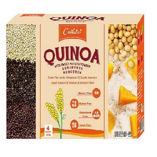 安地斯山纖彩藜麥片營養補給組勁-獨