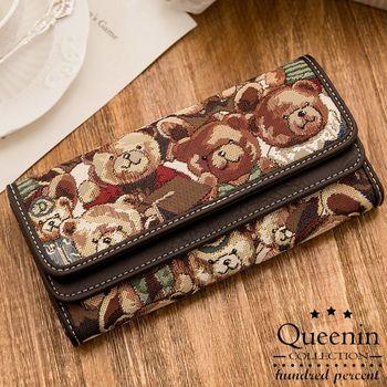 DF Queenin皮夾 - Mr.bear針織熊兩折式長夾