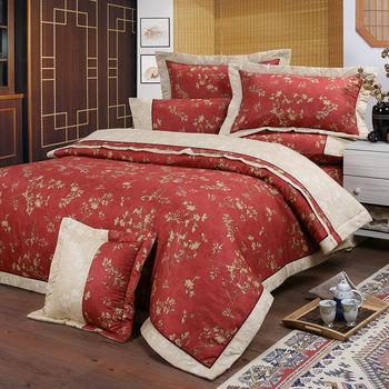 【FITNESS】精梳純棉雙人七件式床罩組- 夕川織影(紅)