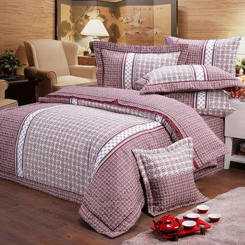 【FITNESS】精梳純棉加大七件式床罩組- 艾斯琴曲(紅)