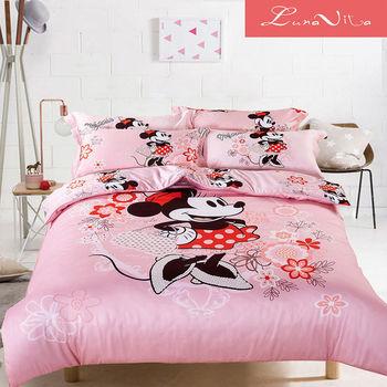 【LUNA VITA 正版迪士尼系列授權】雙人舖棉兩用被床包四件式 - 米妮祕密花園