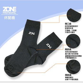 ZONE諾貝爾纖維全家福襪超值組
