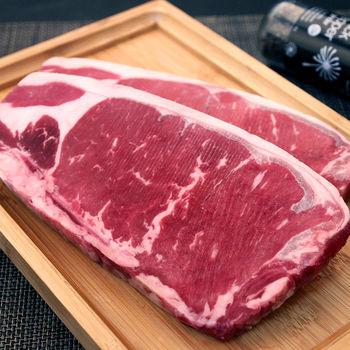 【肉霸王】美國CHOICE紐約客牛排 *4片組(200g±10%/片)