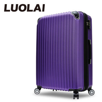 【LUOLAI】繽紛花語 28吋ABS防刮鑽石紋可加大行李箱(迷幻紫)