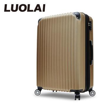 【LUOLAI】繽紛花語 24吋ABS防刮鑽石紋可加大行李箱(香檳金)