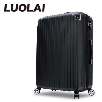 【LUOLAI】繽紛花語 24吋ABS防刮鑽石紋可加大行李箱(薔薇黑)