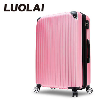 【LUOLAI】繽紛花語 20吋ABS防刮鑽石紋可加大行李箱(珍珠粉)