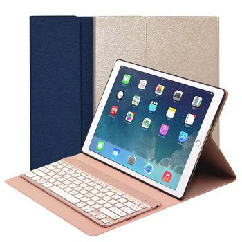 iPad Pro  12.9吋  專用分離式鋁合金超薄藍牙鍵盤/皮套