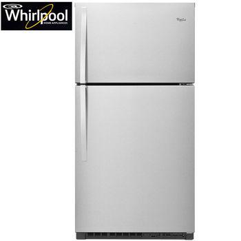 送好禮【Whirlpool惠而浦】622L極智上下門冰箱 WRT541SZDM