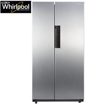 【Whirlpool惠而浦】600L對開門冰箱 WHS21G