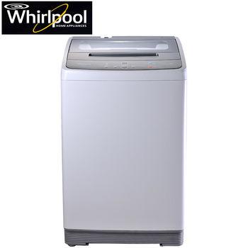 【Whirlpool惠而浦】10KG直立式洗衣機 WV10AN
