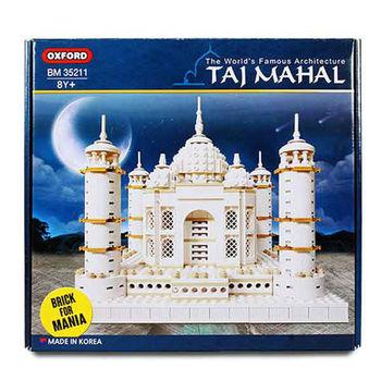 Oxford 世界文化遺產-泰姬瑪哈陵 / TAJ MAHAL-OX95211