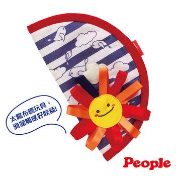 【日本People】口水防污安撫套(太陽)