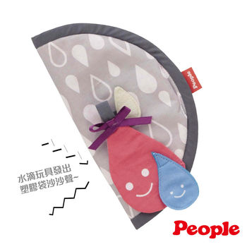 【日本People】口水防污安撫套(水滴)