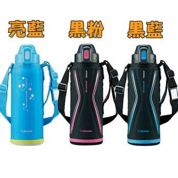 象印 1000c.c.運動型不鏽鋼真空保冷瓶 SD-EB10