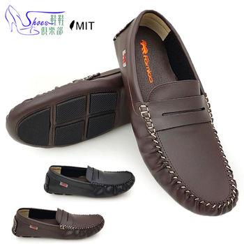【Shoes Club】【200-6006】休閒鞋.台灣製MIT 型男紳士風格舒適軟皮革休閒懶人男皮鞋.2色 黑/咖