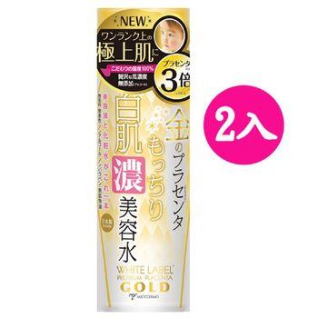 日本COSMO 胎盤素白肌3倍特濃美容液 180ml*2入