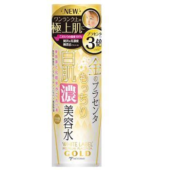 日本COSMO 胎盤素白肌3倍特濃美容液 180ml*1入