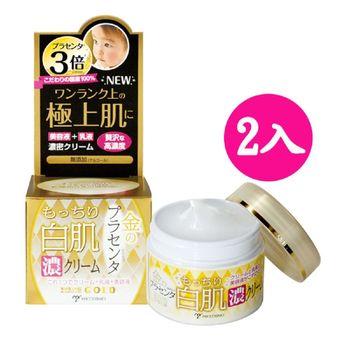 日本COSMO 胎盤素白肌3倍特濃精華霜60g*2入