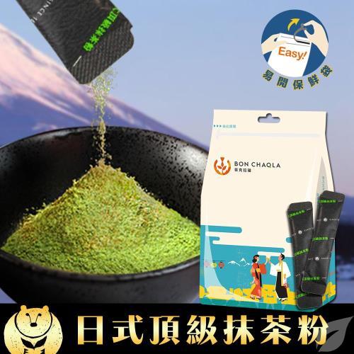 【台灣茶人】日式頂級抹茶粉54包(隨身包系列)