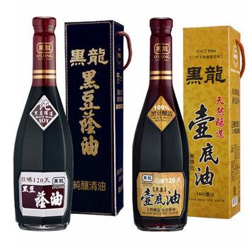 日曝120天-黑龍特級黑豆蔭油(清油)+壺底油料理組(600mlx2瓶)