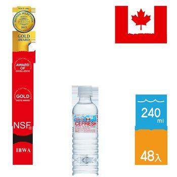 ICEFRESH 加拿大天然冰河水240mL(48入/箱)