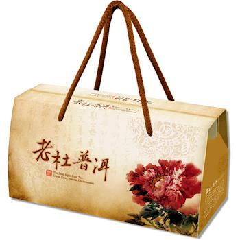 老杜普洱 - 陳年宮廷普洱老茶頭 (便利包裝30入) MU-01