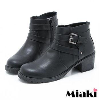 【Miaki】MIT 短靴日雜暢銷低跟圓頭休閒鞋(咖啡色/黑色)