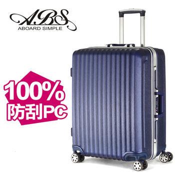 【ABS愛貝斯】29吋 M1系列防刮箱 100%PC鋁框箱(午夜藍102-007A)