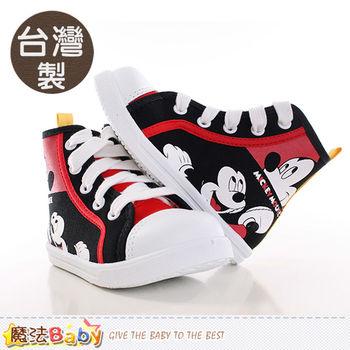 魔法Baby~男童鞋 台灣製迪士尼米奇正版高筒帆布鞋~sh9945