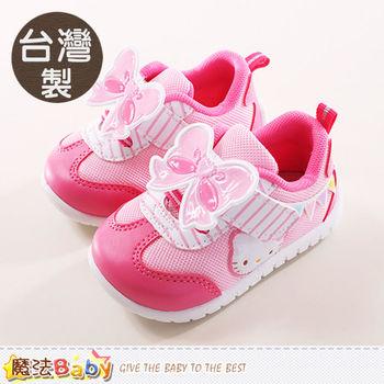魔法Baby 女童鞋 台灣製Hello Kitty正版~sh9933