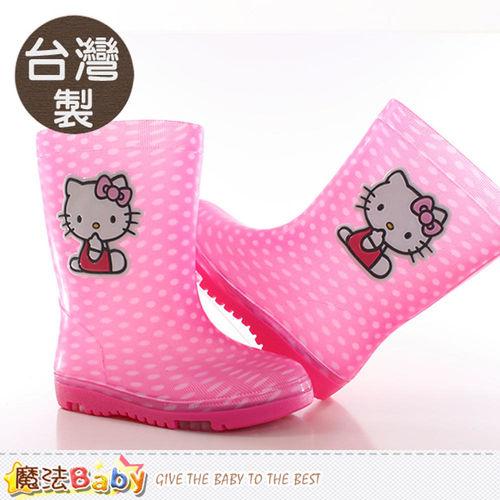 魔法Baby 台灣製Hello Kitty授權正版女童雨鞋 長靴~sh9932