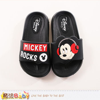 魔法Baby 男童拖鞋 迪士尼米奇正版拖鞋~sh9937