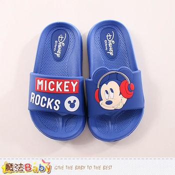 魔法Baby 男童拖鞋 迪士尼米奇正版拖鞋~sh9936