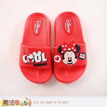 魔法Baby 女童拖鞋 迪士尼米妮正版拖鞋~sh9935
