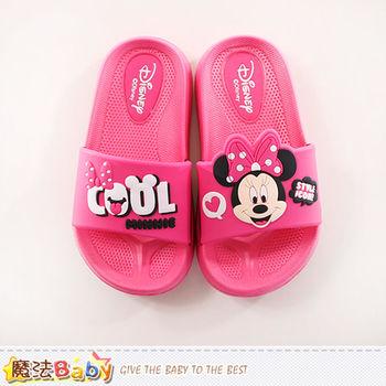 魔法Baby 女童拖鞋 迪士尼米妮正版拖鞋~sh9934
