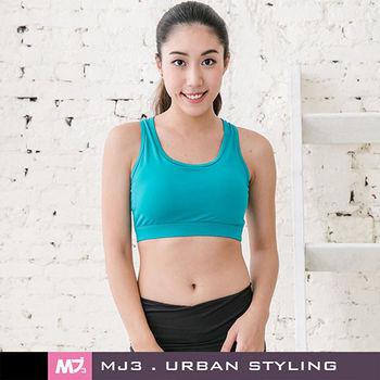 【MJ3】U型美背舒適BRA/運動內衣-女(湖水綠)