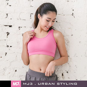 【MJ3】U型美背舒適BRA/運動內衣-女(輕粉紅)