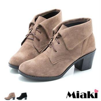 【Miaki】MIT 短靴直擊韓版牛津休閒踝靴(可可色 / 黑色)