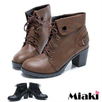 【Miaki】MIT 日韓人氣反折粗跟馬汀靴短靴踝靴(可可/黑色)