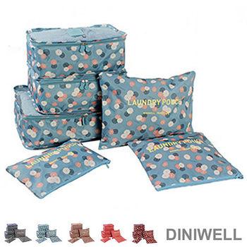 【DINIWELL】印花系列行李箱衣物收納袋 6件組(5色)